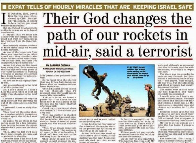 """""""Su Dios cambia la trayectoria de nuestros cohetes"""", dice terrorista de Hamás"""