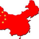 Pastor condenado a 12 años de cárcel en medio de la represión de la iglesia en China