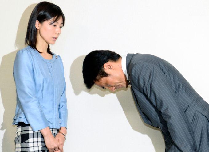 Una empresa japonesa que pide disculpas por usted