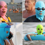 Insolito: El Facekini, la última moda en China