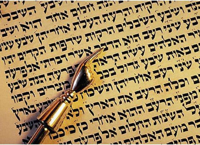 El idioma que Jesús habló revive en Israel
