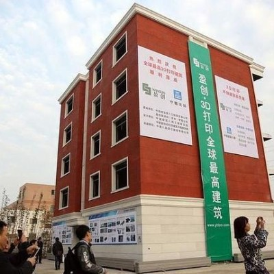 Construyen casa de 5 pisos en China con impresoras 3D
