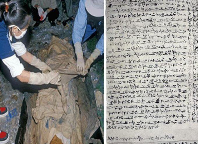 Hallan el texto de Evangelio más antiguo del mundo