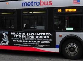 """Polemico anuncio en New York: """"Matar judíos es una alabanza que nos acerca a Alá"""""""