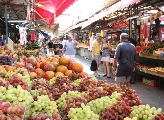 Mercado en Jerusalén refleja el cumplimiento profético para Israel