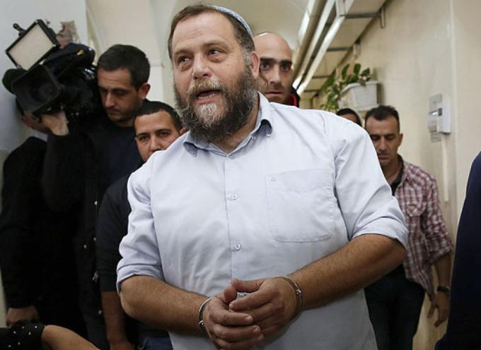 "Líder judío convoca a ""Quemar Iglesias Cristianas de Israel"""