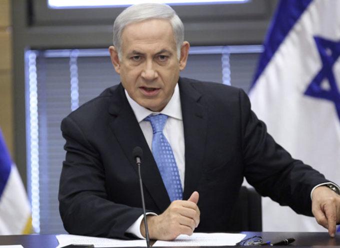 Israel moderno podría repetir acciones del Israel bíblico