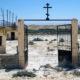 La zona del bautismo de Jesús será desminada décadas después de la guerra