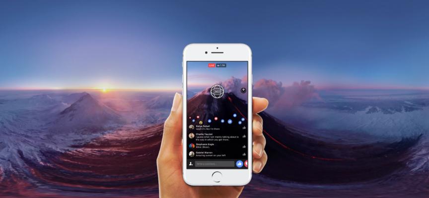 Facebook habilitó las transmisiones en vivo en 360° para todos los usuarios
