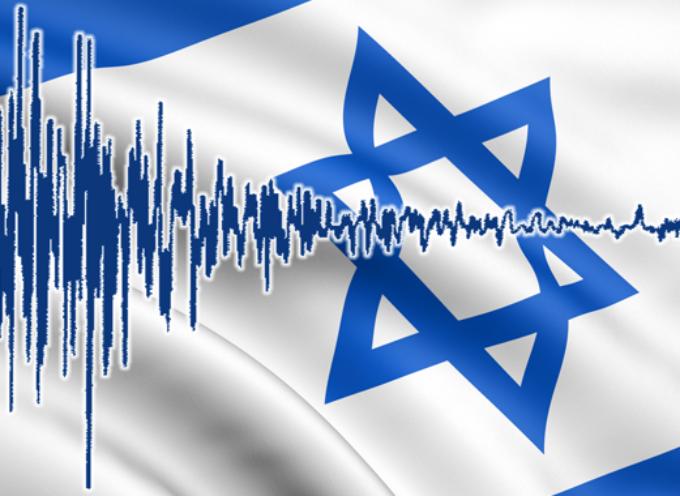Terremoto en Israel confirma profecía de Apocalipsis 11, ¿Inicia Juicio de Dios para Israel?