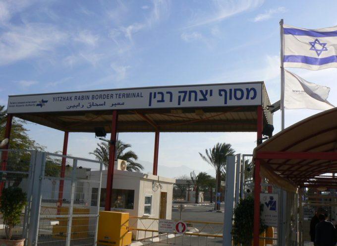 La frontera de Israel con Egipto es cerrada por temor a un ataque de ISIS