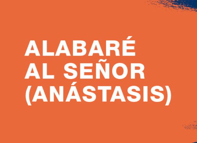 Hillsong presenta «Alabaré al Señor (Anástasis)»