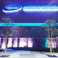 Qué son los biofármacos y por qué Samsung quiere ser el productor número 1