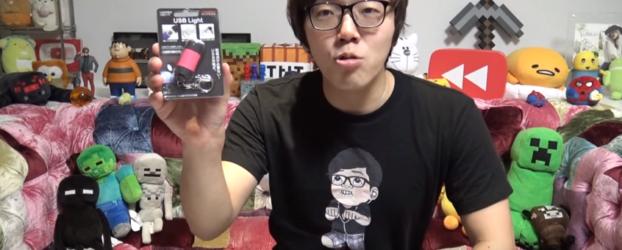 Insolito: YouTuber vende acciones de sí mismo y gana una fortuna