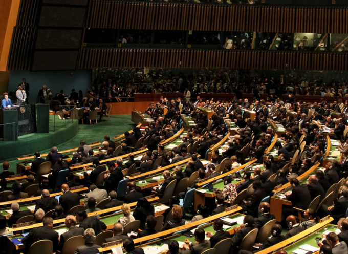 La ONU rechaza a Jerusalén como capital de Israel